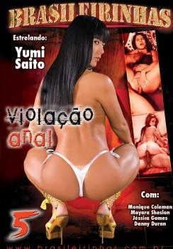 capa filme yumi saito 1