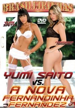 capa filme yumi saito 2