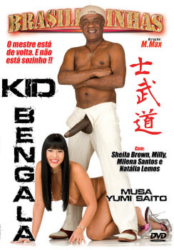 capa filme yumi saito 5