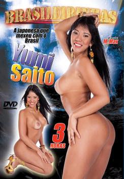 capa filme yumi saito 6