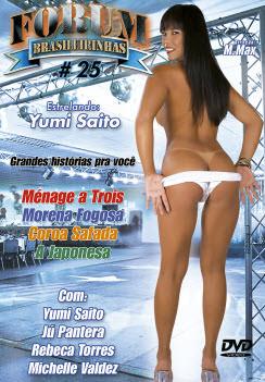 capa filme yumi saito 8